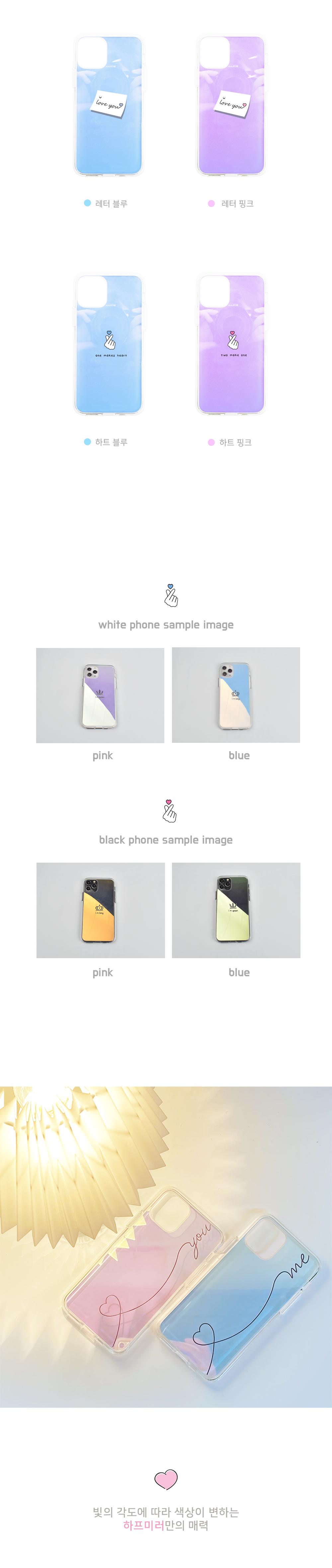 나인어클락 하프미러 한쌍 커플 케이스 - 갤럭시s9+ - 나인어클락, 17,800원, 케이스, 갤럭시S9/S9플러스