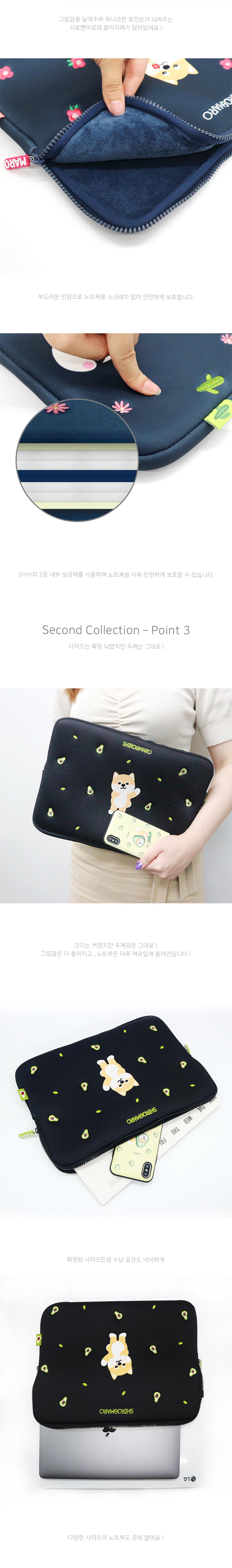 시로앤마로 정풍 노트북 파우치 15형 - 시로&마로 모바일, 22,900원, 노트북 케이스/파우치, 35.56cm~39.62cm