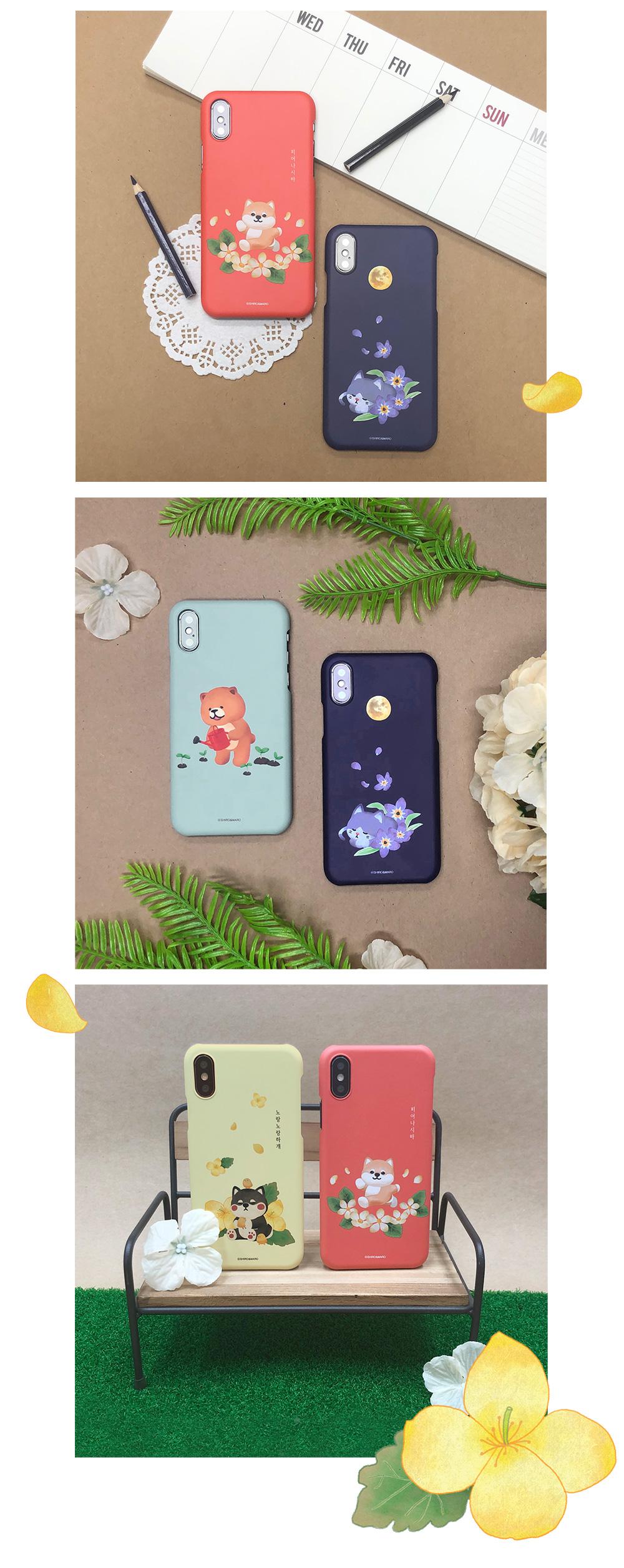 시로앤마로 수채화 슬림핏 하드 케이스 아이폰11PRO MAX - 시로&마로 모바일, 14,900원, 케이스, 아이폰 11 Pro MAX